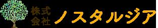 佐賀県佐賀市の株式会社ノスタルジアが運営する就労継続支援B型事業
